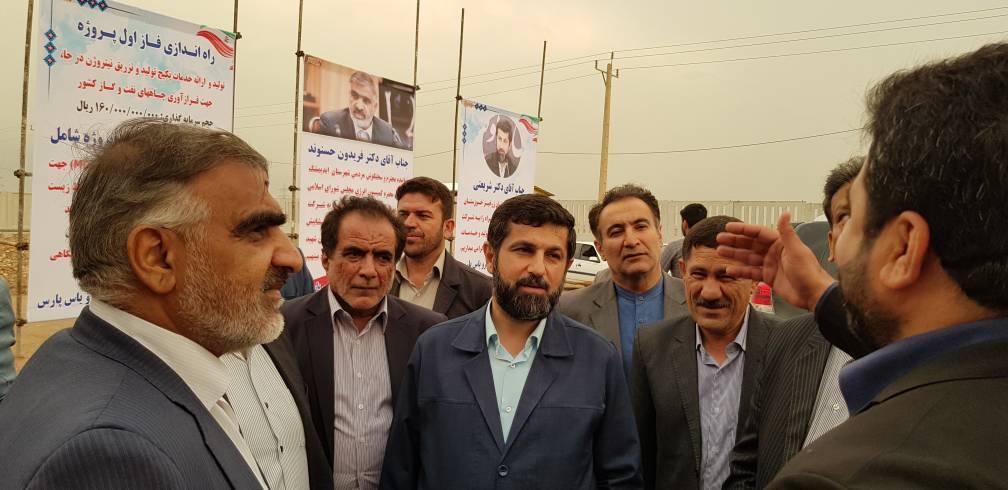 بازدید استاندار خوزستان و رئیس کمیسیون انرژی مجلس شورای اسلامی از شرکت پترو یاس پارس در اندیمشک